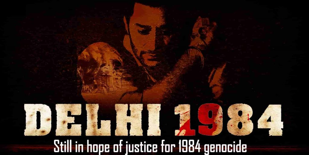 Indian Movies Based On 1984 Anti Sikh Riots