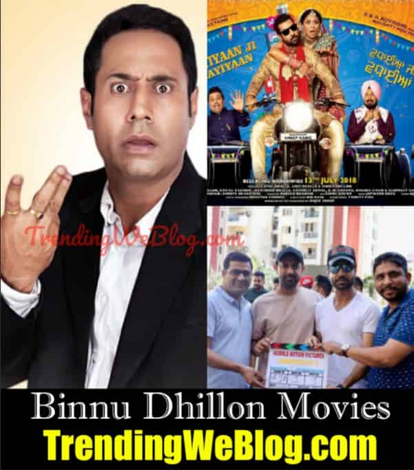 Binnu Dhillon Movies