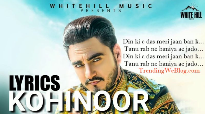 Kohinoor Lyrics