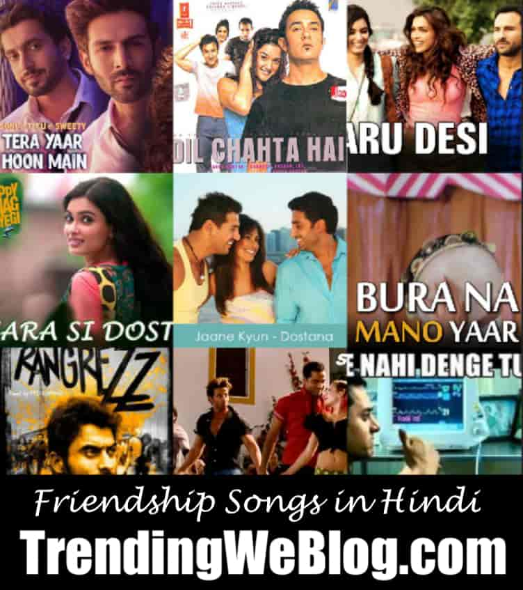 Friendship Songs in Hindi