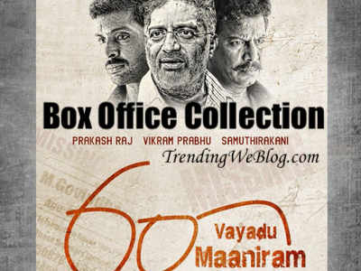 60 Vayadu Maaniram box office collection
