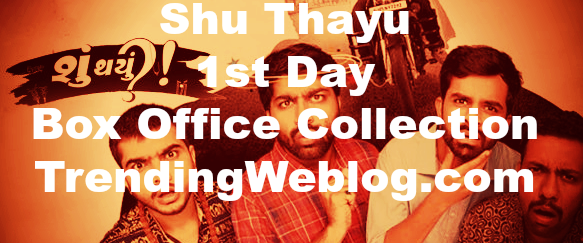 Shu Thayu Box Office Collection