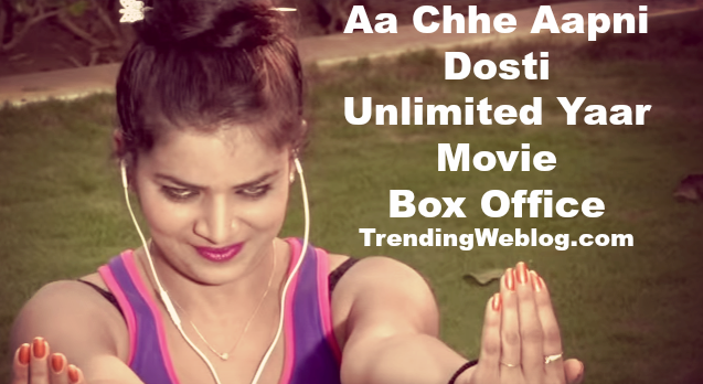 Aa Chhe Aapni Dosti Unlimited Yaar Box Office Collection