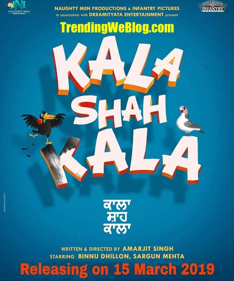 Kala shah Kala movie