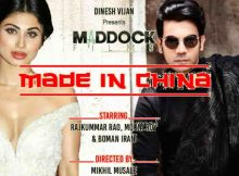 Made in India Movie