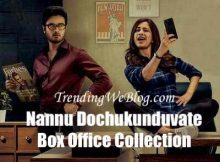 Nannu Dochukunduvate 1st Day Box Office Collection