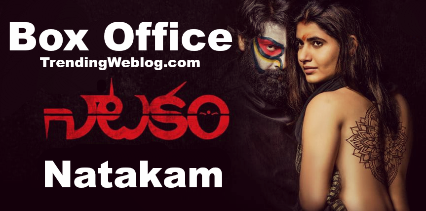 Natakam Box Office Collection Day 1