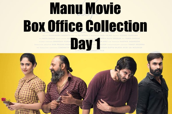 Manu Movie Box Office Collection