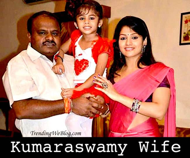 Kumaraswamy Wife