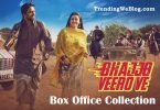 Bhajjo Veero Ve Punjabi Movie 1st Day Box Office Collection