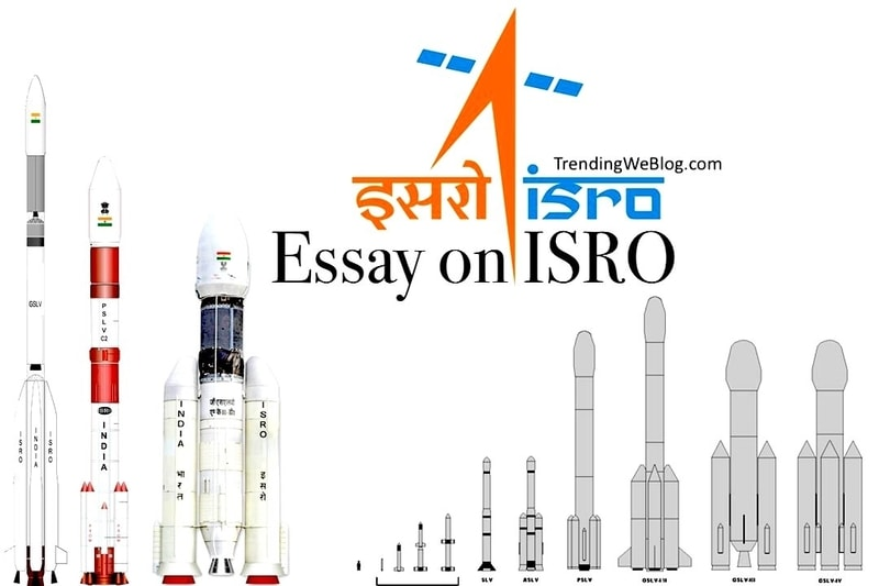 Essay on ISRO