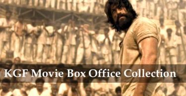 KGF Movie First Day Box Office Collection Day 1