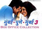 Mumbai Pune Mumbai 3 Box Office Collection Day 1 Friday