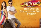 Orange Kannada Movie Box Office Collection Day 1 Friday