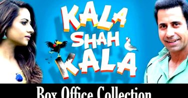 Kala Shah Kala 2019 Punjabi Movie Day 1 Friday Box Office Collection
