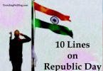 10-Lines-on-Republic-Day
